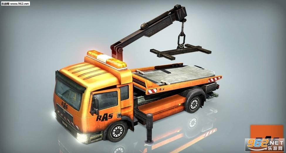 道路救援模拟免安装版截图2