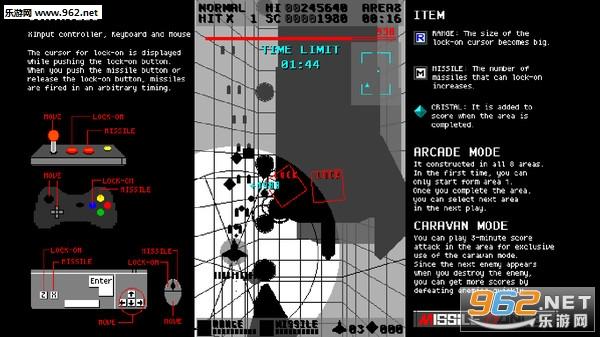 导弹舞者(MissileDancer)Steam版截图0