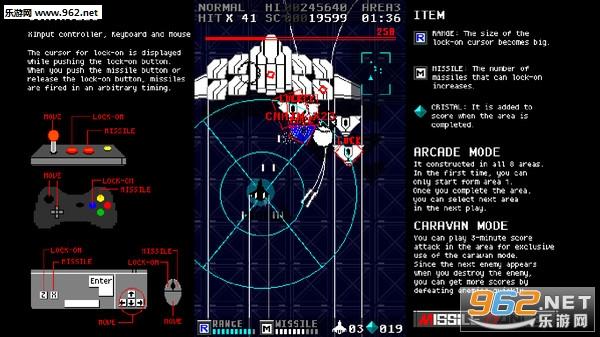 导弹舞者(MissileDancer)Steam版截图1