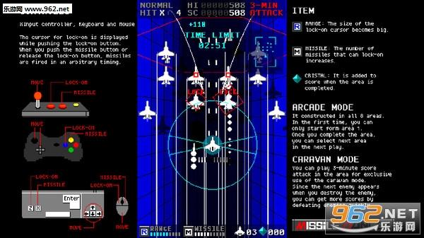 导弹舞者(MissileDancer)Steam版截图2