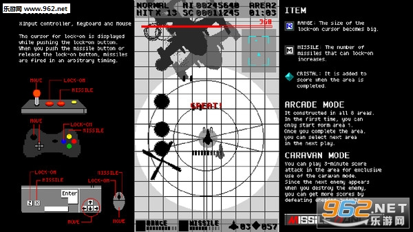 导弹舞者(MissileDancer)Steam版截图3