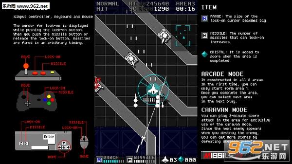 导弹舞者(MissileDancer)Steam版截图4
