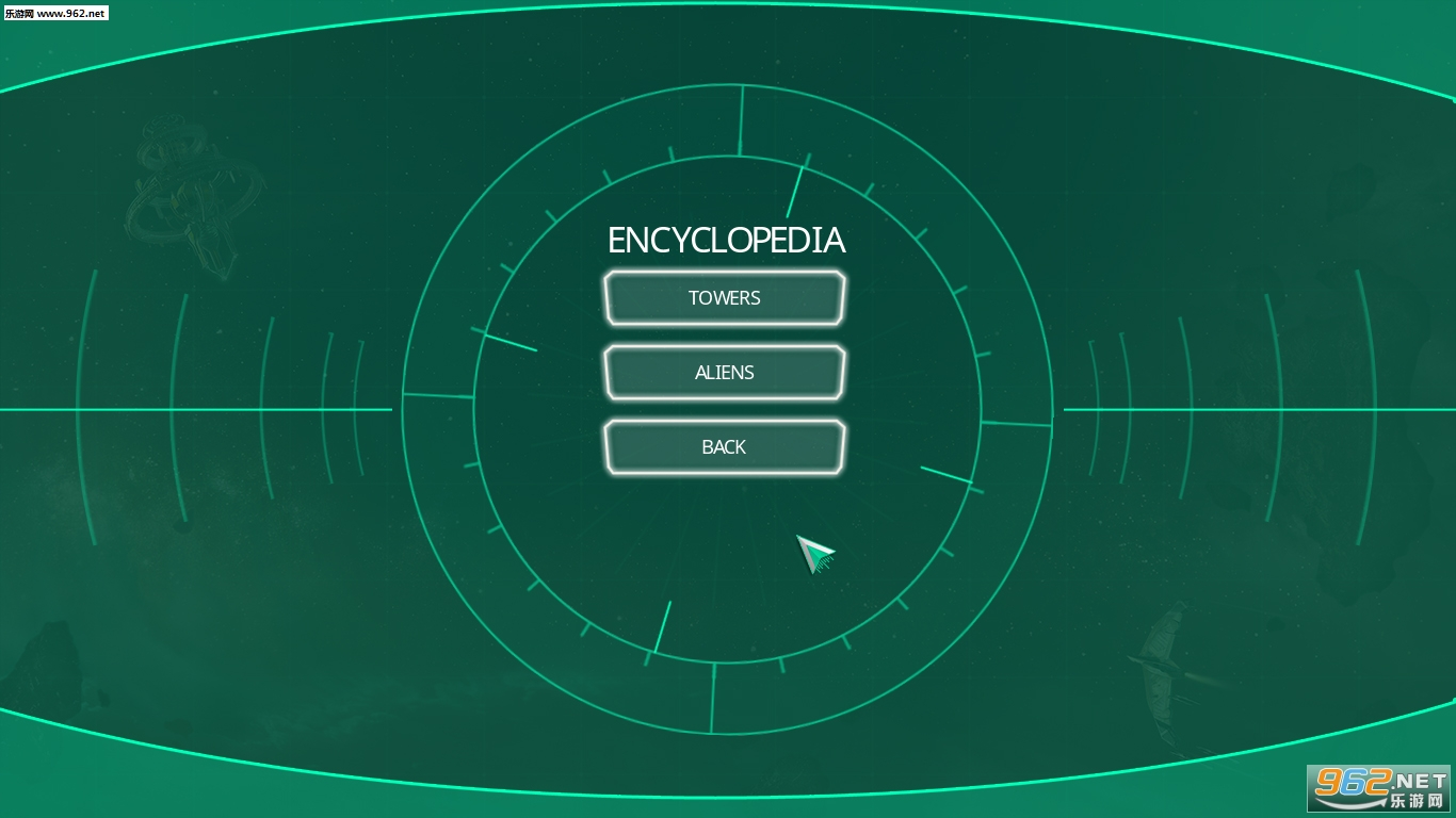 Zotrix:太阳能部门中文版截图0