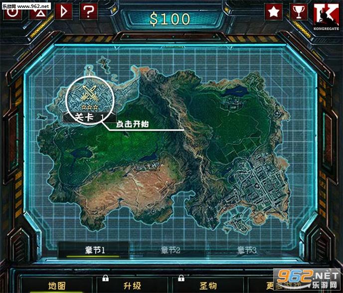 恒星小队简体中文Flash汉化版截图2
