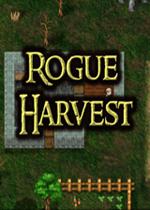 Rogue Harvest英文免安装版