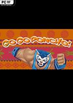 Go Go Poncho!