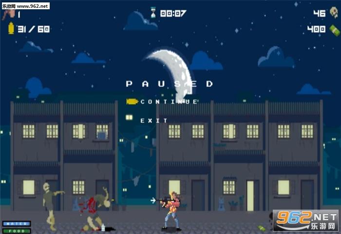 月亮子弹(Moon Bullet)中文汉化版绿色免安装版截图4