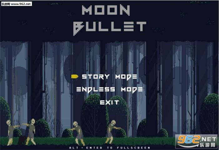 月亮子弹(Moon Bullet)中文汉化版绿色免安装版截图0