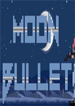 月亮子弹(Moon Bullet)中文汉化版