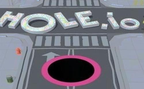 黑洞大作战下载_Hole.io游戏下载_乐游网