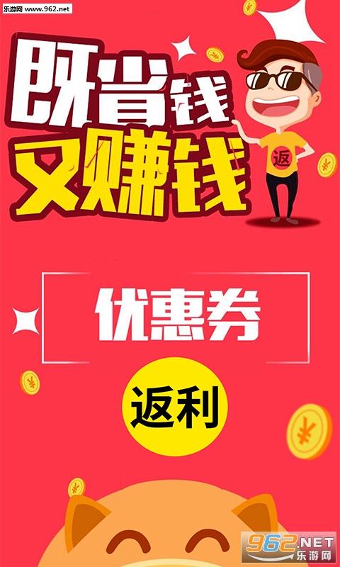 折店优惠券appv2.2.0截图2