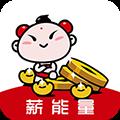 薪能量贷款安卓版v1.5