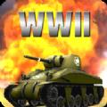二战模拟器游戏