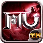 全民奇迹九游版v9.0.0