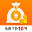借钱快手安卓版v4.2