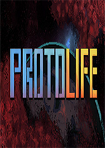 原子生命(Protolife)