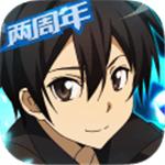 刀剑神域黑衣剑士bt版v2.5.0.42305