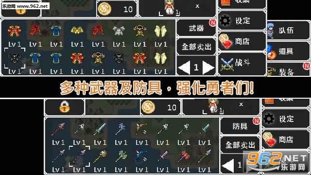 无限技能勇者ios破解版v1.14.37截图2