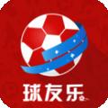 球友乐安卓版v1.1.1