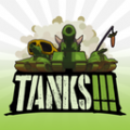 坦克(Tank)安卓版v1.1