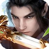 一剑逍遥安卓版v1.0