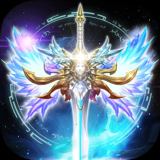 永恒大天使手游ios变态版v1.0.0