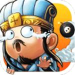 斗三国安卓版v1.0.0.5