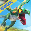 Hungry Dragon汉化版