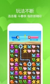 猫丸小游戏appv1.0.9截图1
