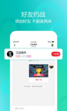 猫丸小游戏appv1.0.9截图2