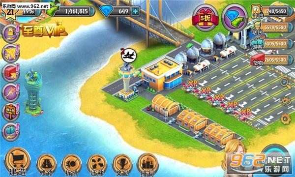 模拟人生城市岛屿最新破解版v6.1.6截图2