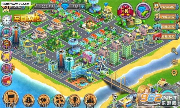 模拟人生城市岛屿最新破解版v6.1.6截图3