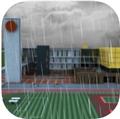 密室逃脱雨季的学校ios版v1.0
