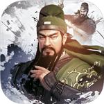 三国演义最强武将传九游版v2.0.163.1