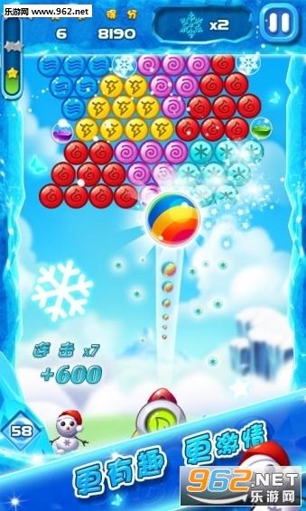 消除雪泡泡游戏v6.0.1截图2