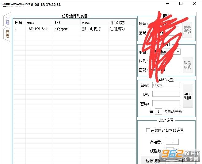 斗鱼弹幕号zc软件最新版截图1