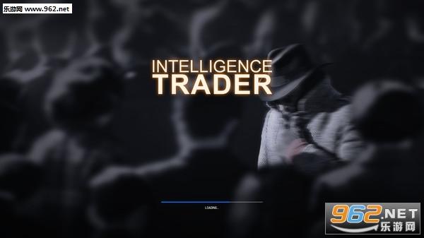 情报商人(Intelligence Trader)截图3