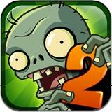 植物大战僵尸2破解版2.2.9最新版
