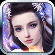 紫青仙剑安卓版v1.0.0