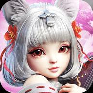 灵妖飞仙苹果版v1.0