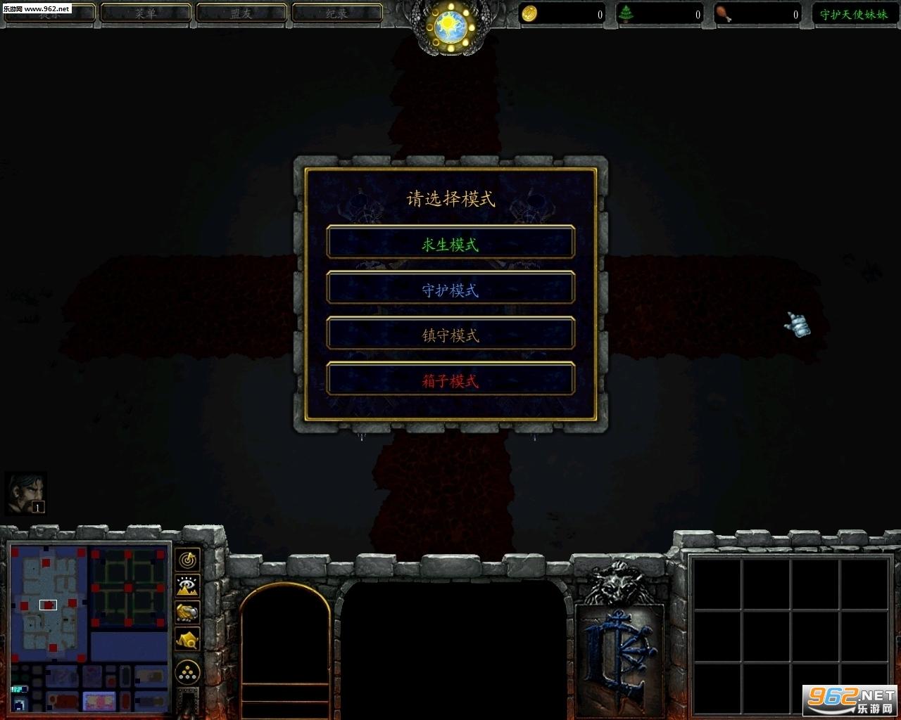 游戏密码妹妹Lv35正式版(含天使/通关视频)古墓丽影解说怎么隐藏攻略守护视频图片