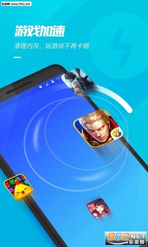 游戏超人app1.2.9官方版截图3