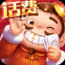 盛乐斗地主安卓版v2.2.2