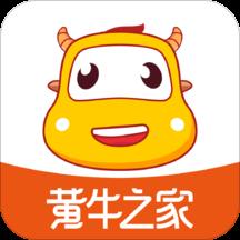 黄牛之家app