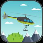 直升机GO汉化版