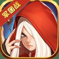 勇者无敌手游v2.7.0