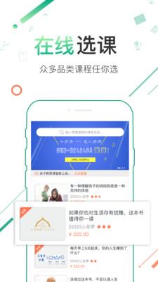 十方舟appv1.0.0截图1