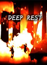 深度休眠(Deep Rest)