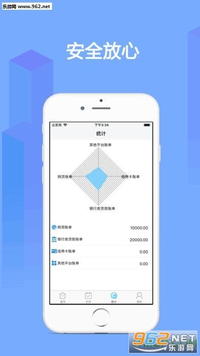 全民白卡appv1.0_截图1
