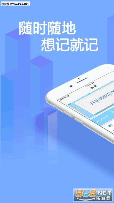 全民白卡appv1.0_截图3
